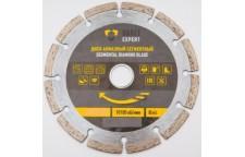 Диск алмазный сегментный по бетону Shaft 230х22.2 мм