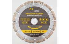 Диск алмазный сегментный по бетону Shaft 150х22.2 мм