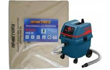 Мешок для пылесоса Bosch GAS 25 Практика (2 шт)