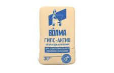 Волма Гипс Актив МН (штукатурка гипсовая), 30 кг