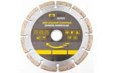 Диск алмазный сегментный по бетону Shaft 125х22.2 мм