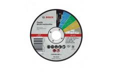 Круг отрезной Bosch Multiconstruct 125х22х1.6 мм