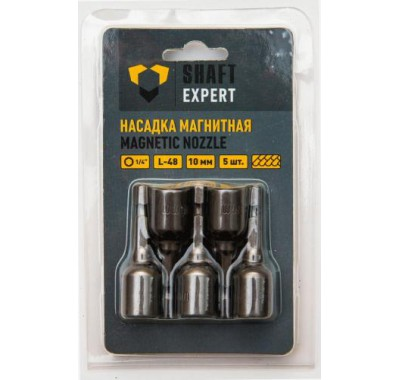 Адаптер для болтов и саморезов Shaft с 6-гранной головкой магнитный d10 мм L48 мм (5 шт)