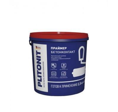 Бетонконтакт PLITONIT 1,5 кг
