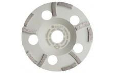 Чашка алмазная для бетона Bosch 125х22 мм Г–образный сегмент