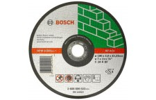 Круг отрезной по камню Bosch 115х22х2.5 мм