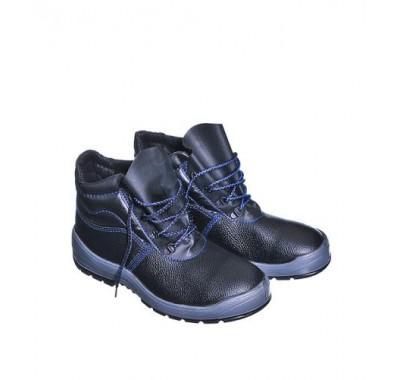 Ботинки рабочие размер 45