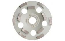 Чашка алмазная для бетона Bosch Профи 125х22 мм двурядная