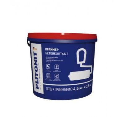 Бетонконтакт PLITONIT 4,5 кг