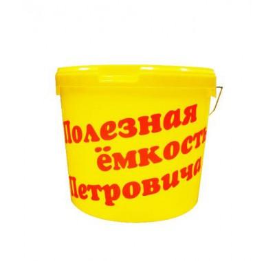 Ведро полимерное 17,7 л с крышкой Полезная емкость Петровича