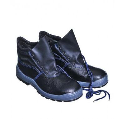 Ботинки рабочие с металлическим носом размер 44